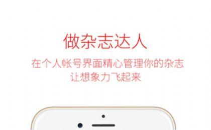 Filpboard中国版图4