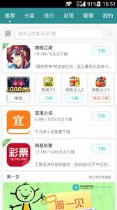 华为应用市场下载安装图1: