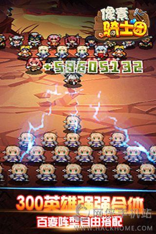 像素骑士团官网游民星空手机版图2: