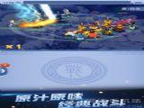梦幻西游2互通版官方网站 v0.1.1