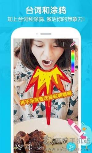 韩国SNOW app图3