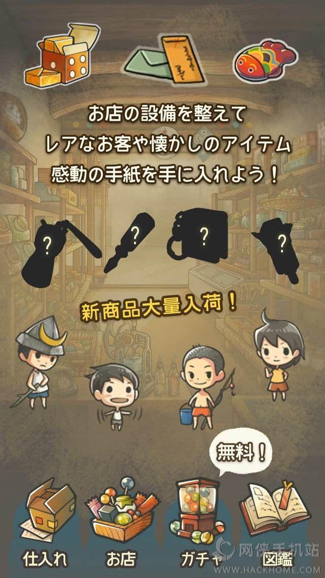 昭和�子屋物语2游戏官网IOS版图3: