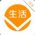 微生活外卖商家版ios版 v1.3.4