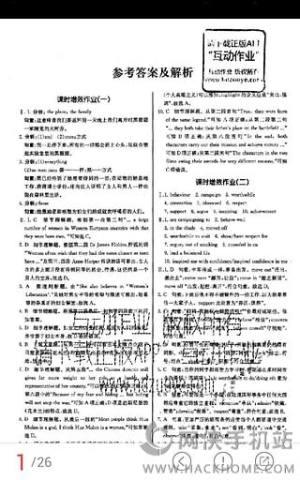 作业互助组网页版图3