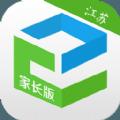 江苏和教育客户端ios版下载安装 v6.1.3