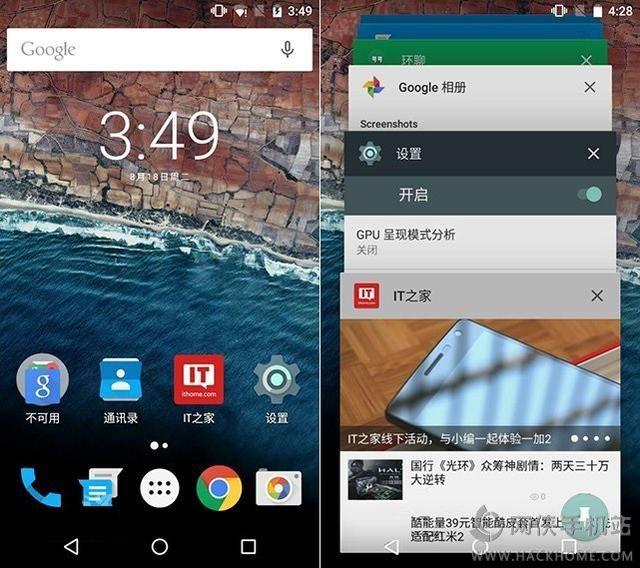 Android6.0你不知道十大新特性汇总[多图]图片2