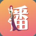播美app