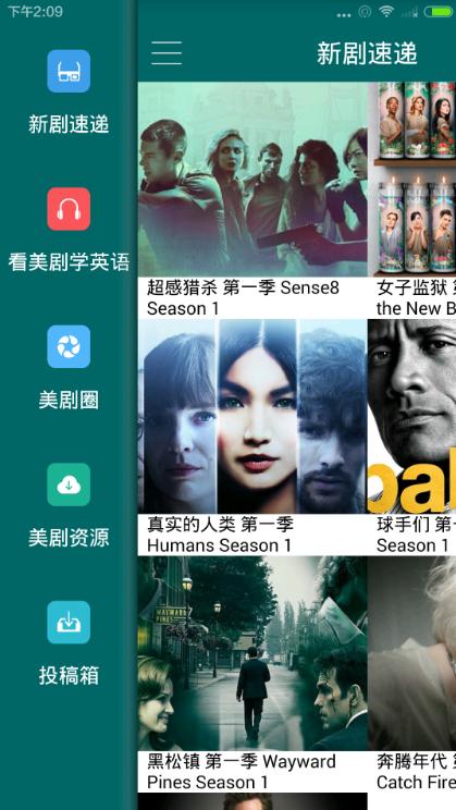 美剧天堂下载app认证自助领38彩金搜索?美剧天堂app搜索教程[多图]