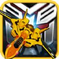 雷霆X战机2豪华单机版游戏下载 v1.7