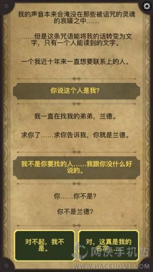 lifeline2中文版图7