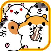 仓鼠收集iOS版