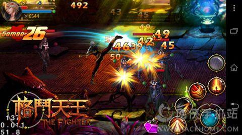 格斗天王官方iOS手机版图2: