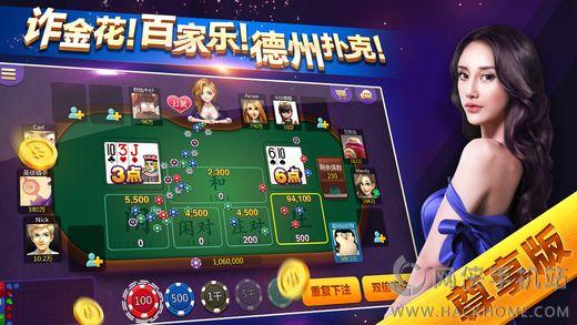 街机电玩大师官方iOS手机版图3: