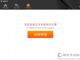 靠谱助手官网ios苹果版下载 v3.7.2336
