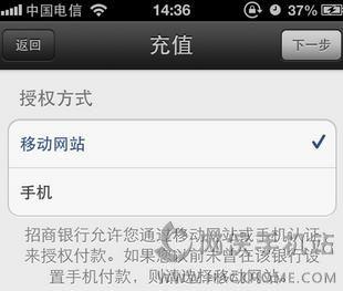 穿越火����鹜跽�iOS怎么充值 CF手游�O果用�舫渲导笆″X教程[多�D]�D片3