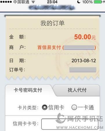 穿越火线枪战王者iOS怎么充值 CF手游苹果用户充值及省钱教程[多图]图片5