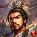 豪华曹魏传免费版