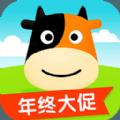 途牛旅游ios手机版app v10.54.1