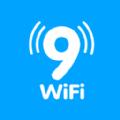 9wifi免费园ios版app下载 v1.0