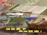 圣三国蜀汉传梦幻版内购破解版 v1.3.1171