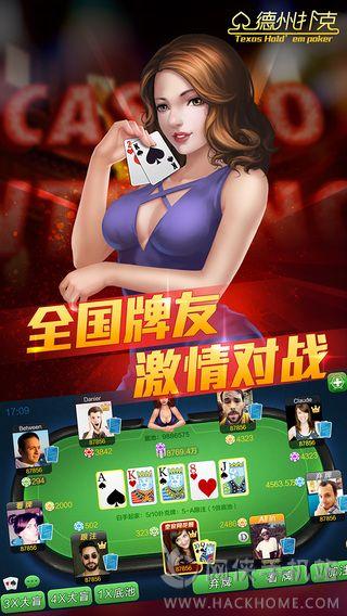 全民斗地主扑克官网ios版游戏图1: