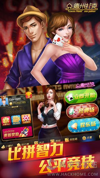 全民斗地主扑克官网ios版游戏图3: