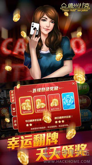 全民斗地主扑克官网ios版游戏图5: