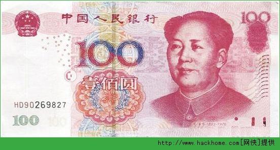 央行2015年版第五套人民币100元纸币将正式发行 图案微调防伪升级[多图]图片3