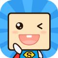 超级课程表ios手机版app v5.3.0