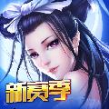 倩女幽魂录官网PC电脑版 v1.1.9