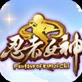 忍者女神官网ios版 v1.0.0