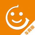 车小胖车商软件app ios版 v2.5.0