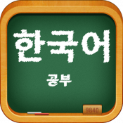 外语学习app
