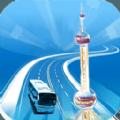 上海公交app官方下载IOS手机版 v2.8.0