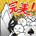愚公移山完美版官方IOS免费版 v2.5.1