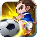 天天世界杯足球大逆转电脑PC版 v2.3.0
