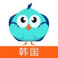 美行旅鸟地图ios手机版app v1.1.3