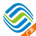 广东移动app4.0官网app下载客户端