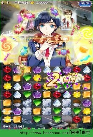 男神执事团游戏官方IOS版图3: