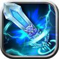 仙侠之刃官网iOS版 v1.0.0