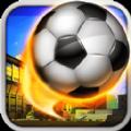 巨星足球官网iOS版 v1.5.1