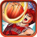 大灌篮手游iOS版 v2.0.0