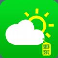如东天气IOS手机版app v1.0.5