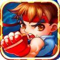 格斗无双官网iPhone/ipad最新版 v1.0.7