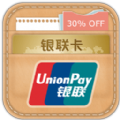 银联钱包官网app下载苹果版 v4.0.5