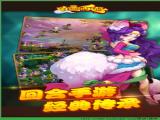 陌陌逍遥西游手游官网安卓版 v1.0.6
