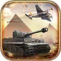 《战地霸主/Battle Supremacy》无限金币内购存档 V1.1.0 iPhone/ipad版