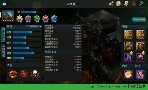乱斗西游2百度版下载官网最新版 v1.0.73