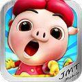 猪猪侠爱射击游戏
