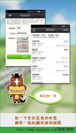初见app图5